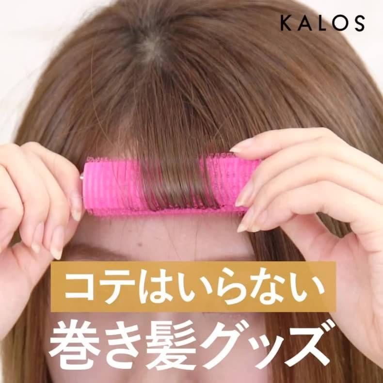 簡単そうで難しいコテを使った前髪の流し方 コツは流したい方とは逆に