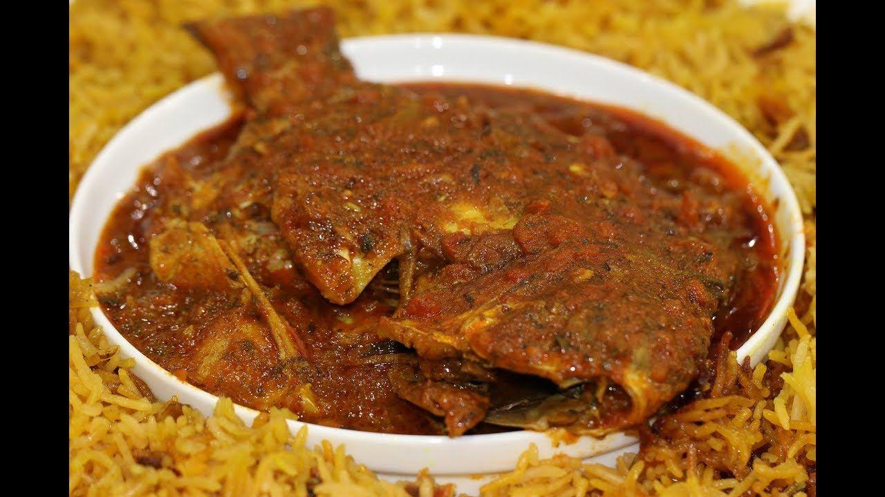 عيش المحمر مع مطفي السمك Youtube Food Arabic Food Beef