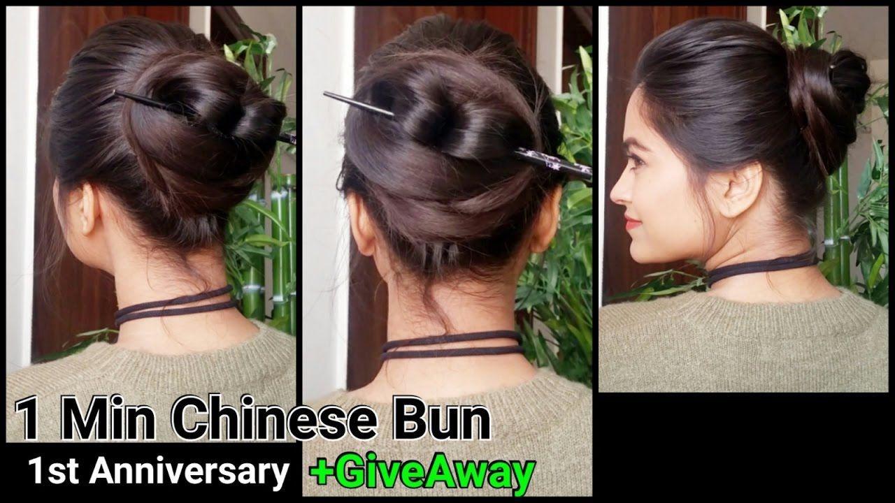 messy bun/chinese bun//everyday easy hairstyles for medium