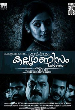 For More http://www.metromatinee.com/movie/kalyanism-4649