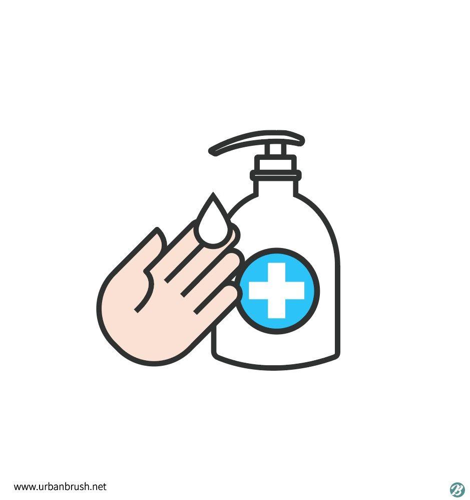 손소독제 일러스트 Ai 무료다운로드 Free Hand Sanitizer Vector Di