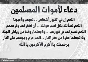 Afficher L Image D Origine Islamic Quotes Quran Verses Cool Words