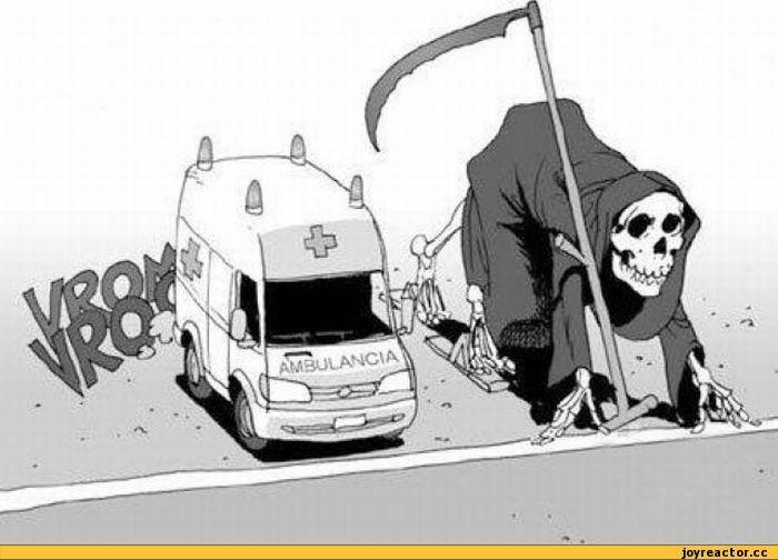 Смешная смерть картинки