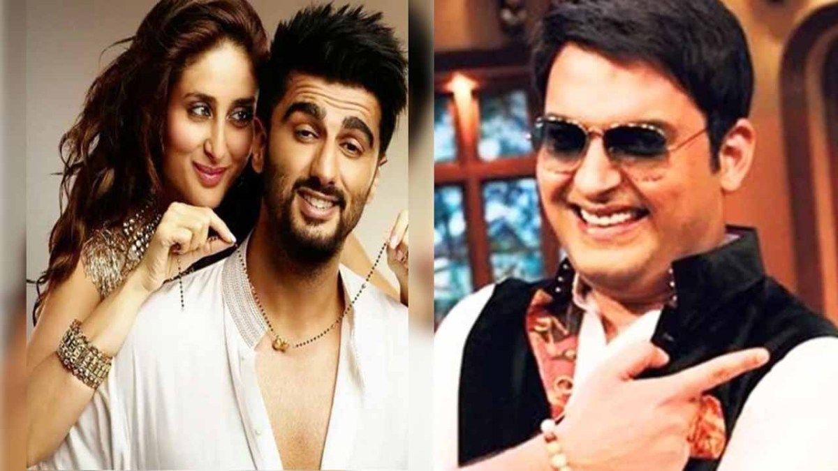 Arjun & Kareena will Promote Ki & Ka on Kapil's New Show