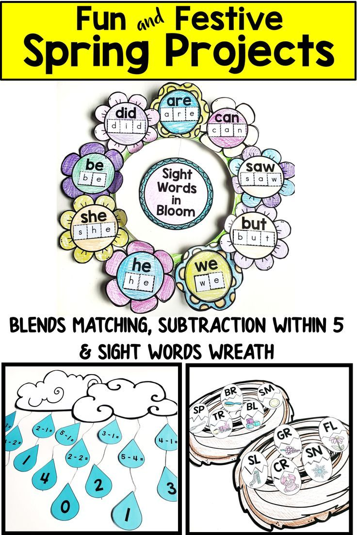 Photo of Spring Activities for Kindergarten Blends, Sight Words and Subtraction