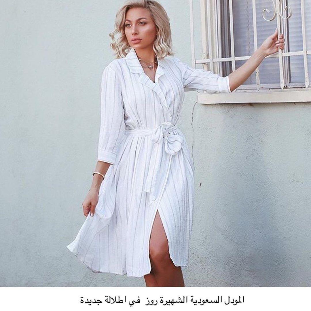 Model Roz مصر السعودية الامارات دبي موسيقى صور فاشن الكويت مشاهير جمال سناب شات بنات مكياج Photography انستقرام فاشينيستا Mode Fashion Fashion Trends Dresses