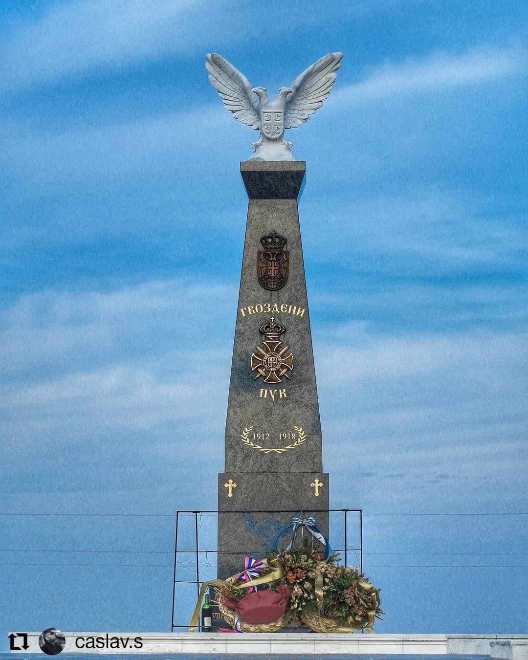 Iron Regiment Monument In Village Igriste Autor Credits Caslav
