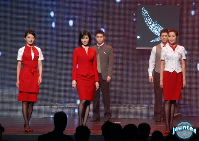 Cathay pacific uniform 2013