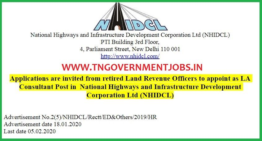 NHIDCL LA Consultant Vacancy Notification Government