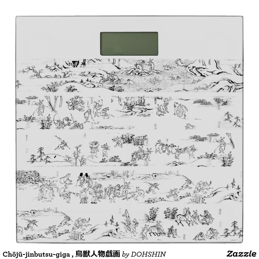 Chōju Jinbutsu Giga 鳥獣人物戯画 体重計 Zazzle Co Jp 戯画 鳥獣 人物