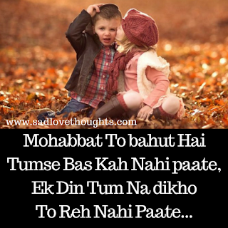 Cute Status Cute Status In Hindi Cute Status For Instagram