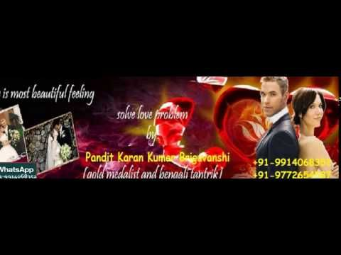 iNteR @@ CasTe ~~ marrIaGe PrObLeM sOLuTiON in Bangalore +91-9772654587 ...