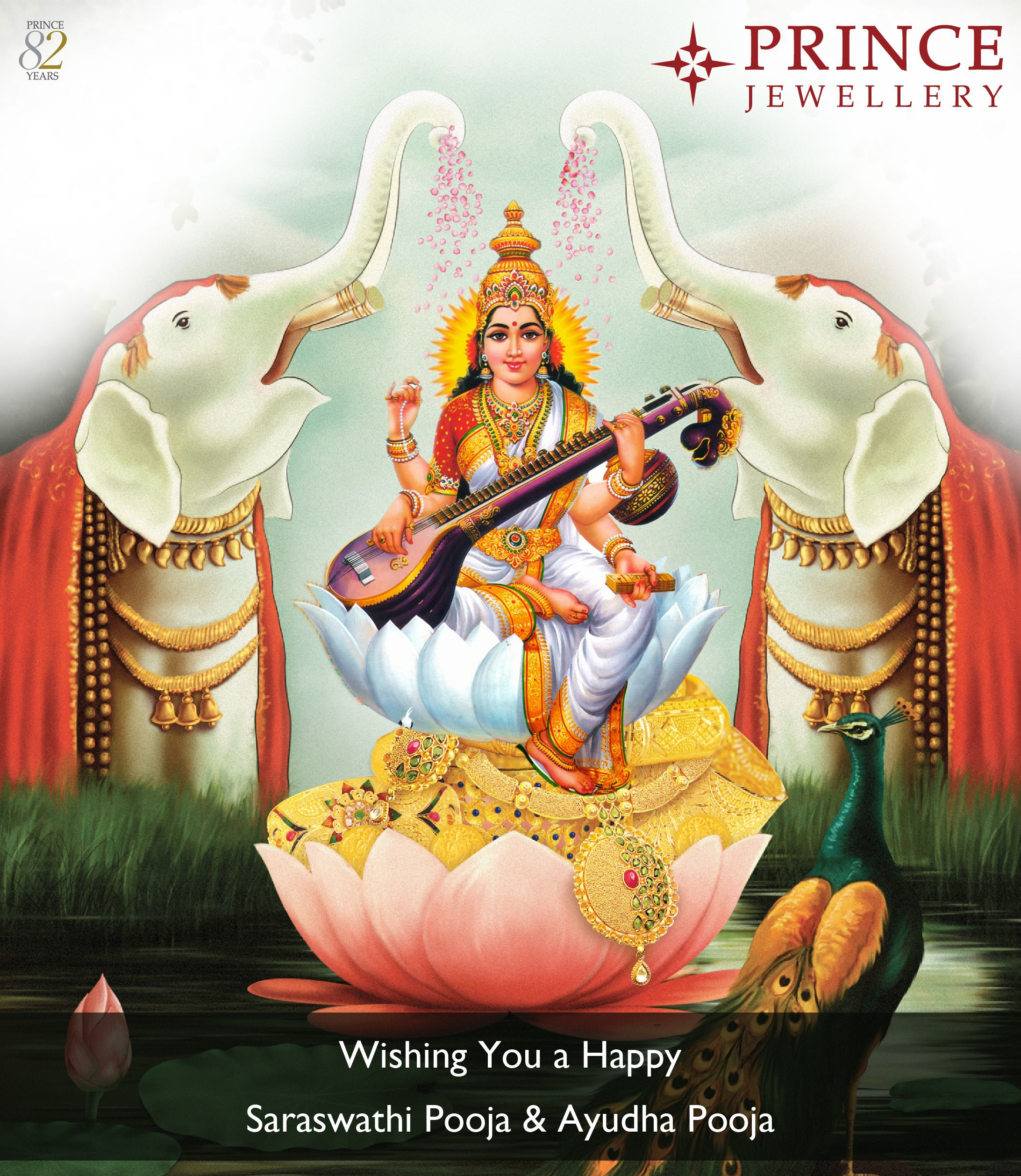 May The Divine Blessings Of The Goddess Be With You Always Wishing
