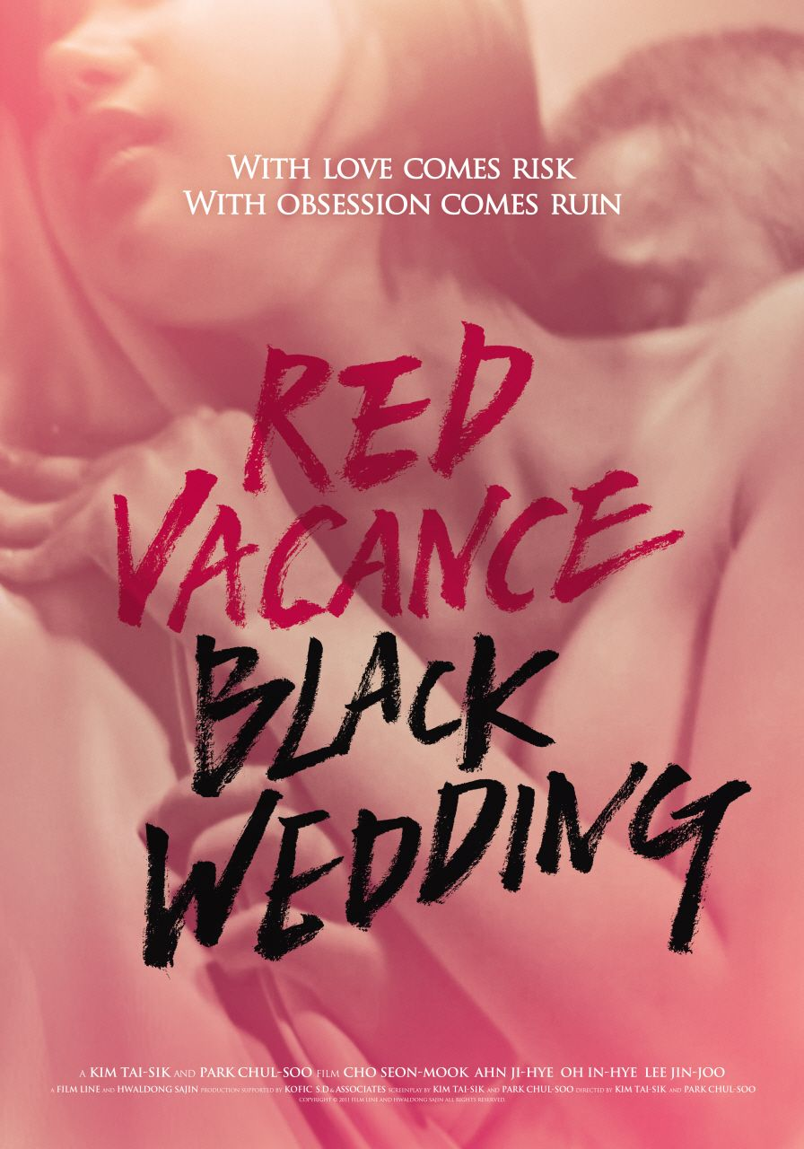"""RECOMMENDED! """"Red Vacance Black Wedding"""" (2011) 