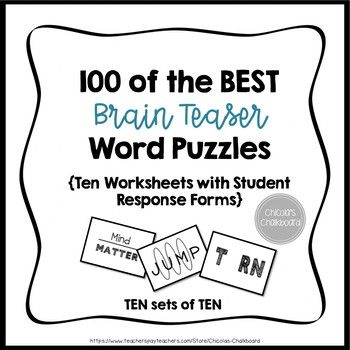 This set includes 100 different brain teaser word puzzles