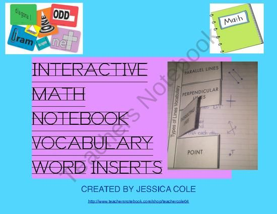 Interactive Notebook Math Vocabulary Inserts From Coles Hot Spot For Great Activities On Te Math Interactive Notebook Math Vocabulary Interactive Math Journals