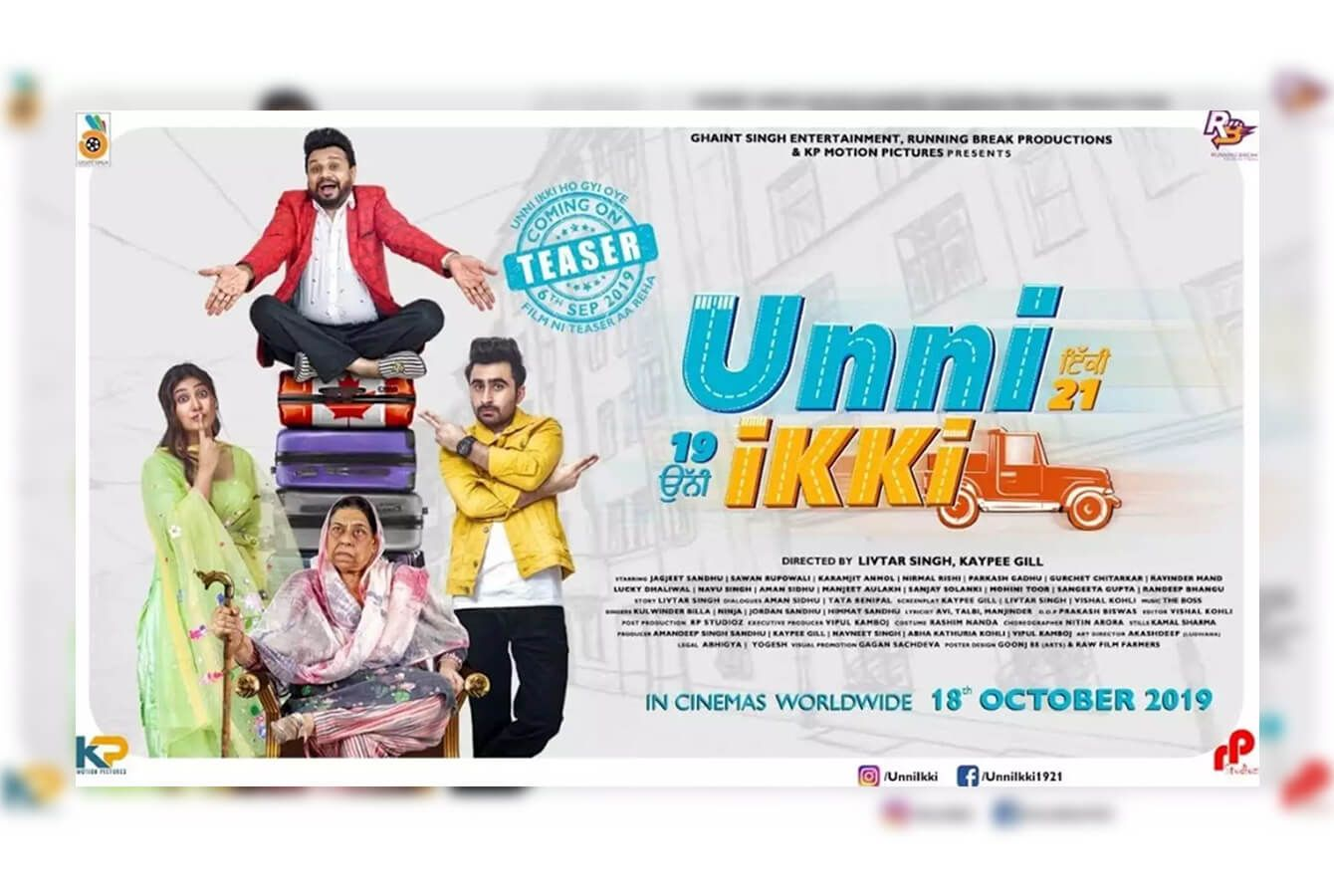 New Punjabi Movie Unni Ikki With Debut Role Jagjeet Sandhu