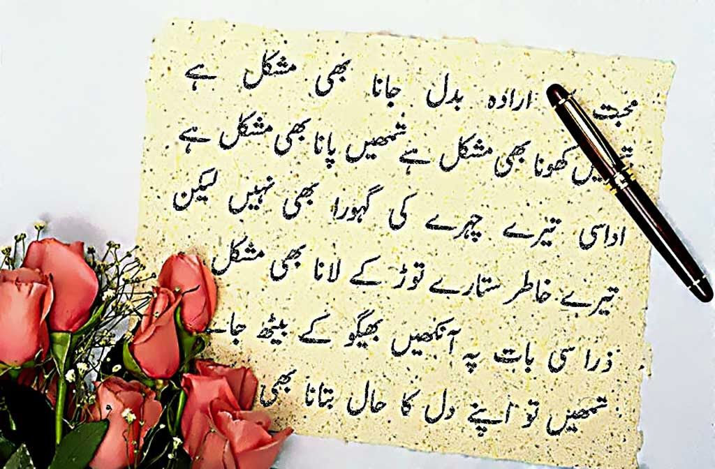 Happy anniversary sms in urdu pinterest and poetry