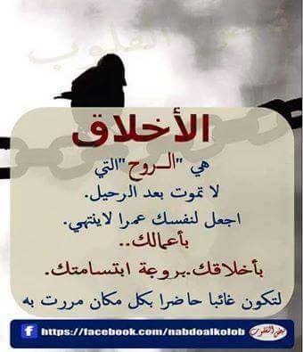 Pin By Mohamed Saeed On مناسبات Calligraphy Arabic Calligraphy Arabic