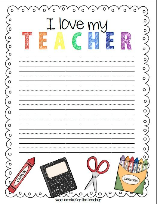 5 easy \ thoughtful ideas for teacher appreciation week - copy certificate of appreciation for teachers