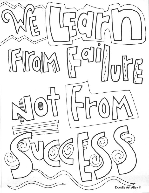 quot We learn from failure not from