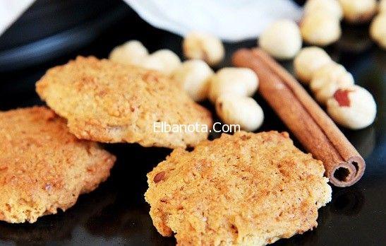 اسهل طريقة عمل كوكيز بالبندق والقرفة لذيذ Food Desserts Cookies