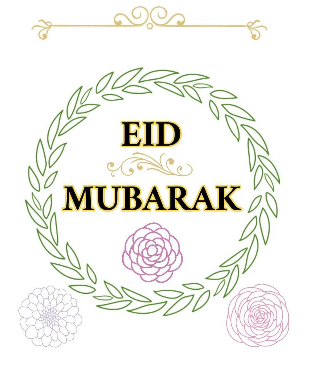Pin By Ofelia Bashirian On Eid Eid Mubarak Eid Possitive Quotes
