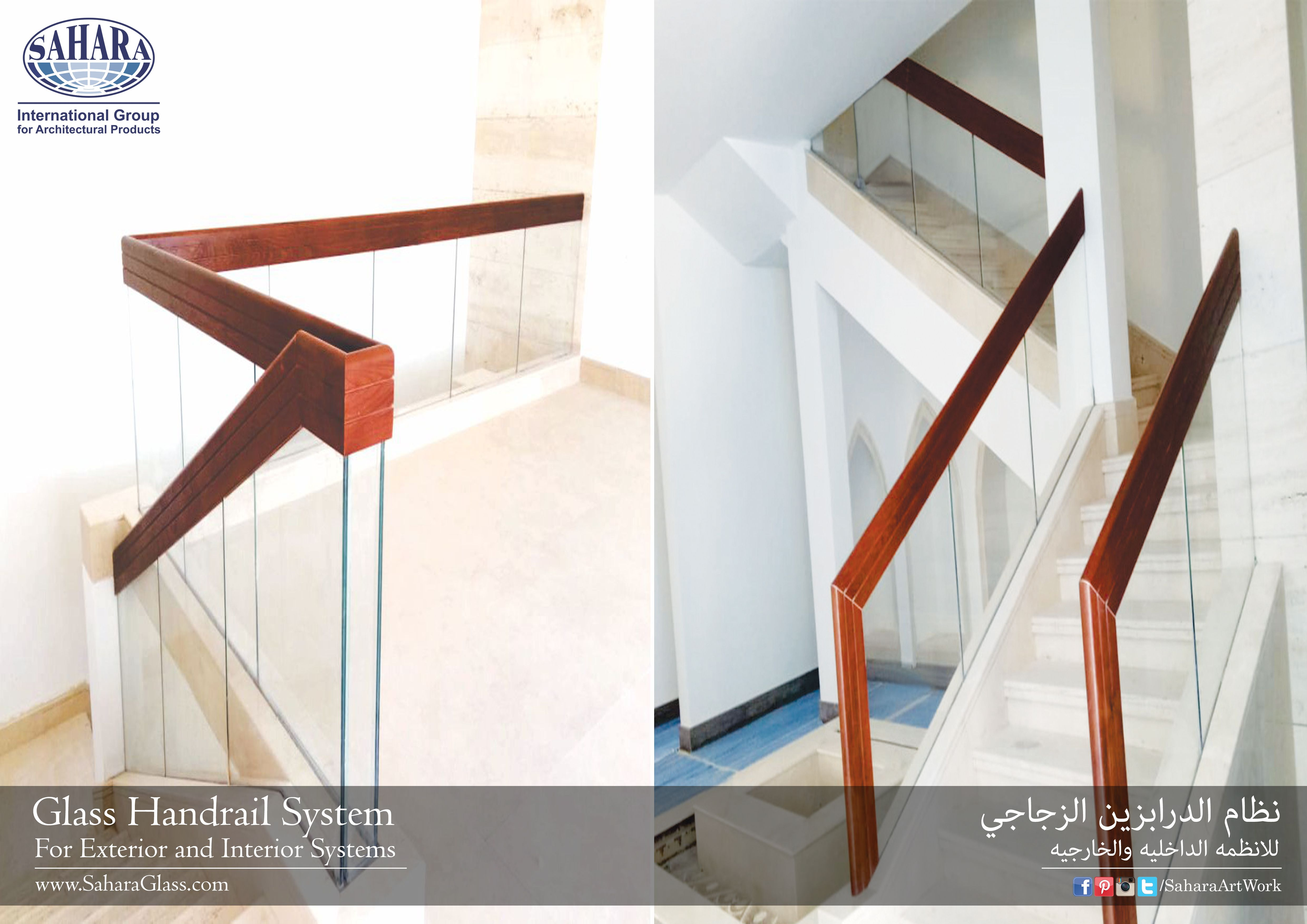A Very Elegant And Beautiful Glass Handrail Glass Handrail Handrail Mahogany Wood