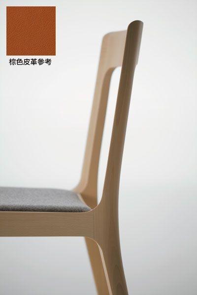 Hiroshima 廣島單椅(棕色皮革)在討論一張明明長得像北歐設計的椅子為什麼被命名「廣島」之前。必須要先來 ...