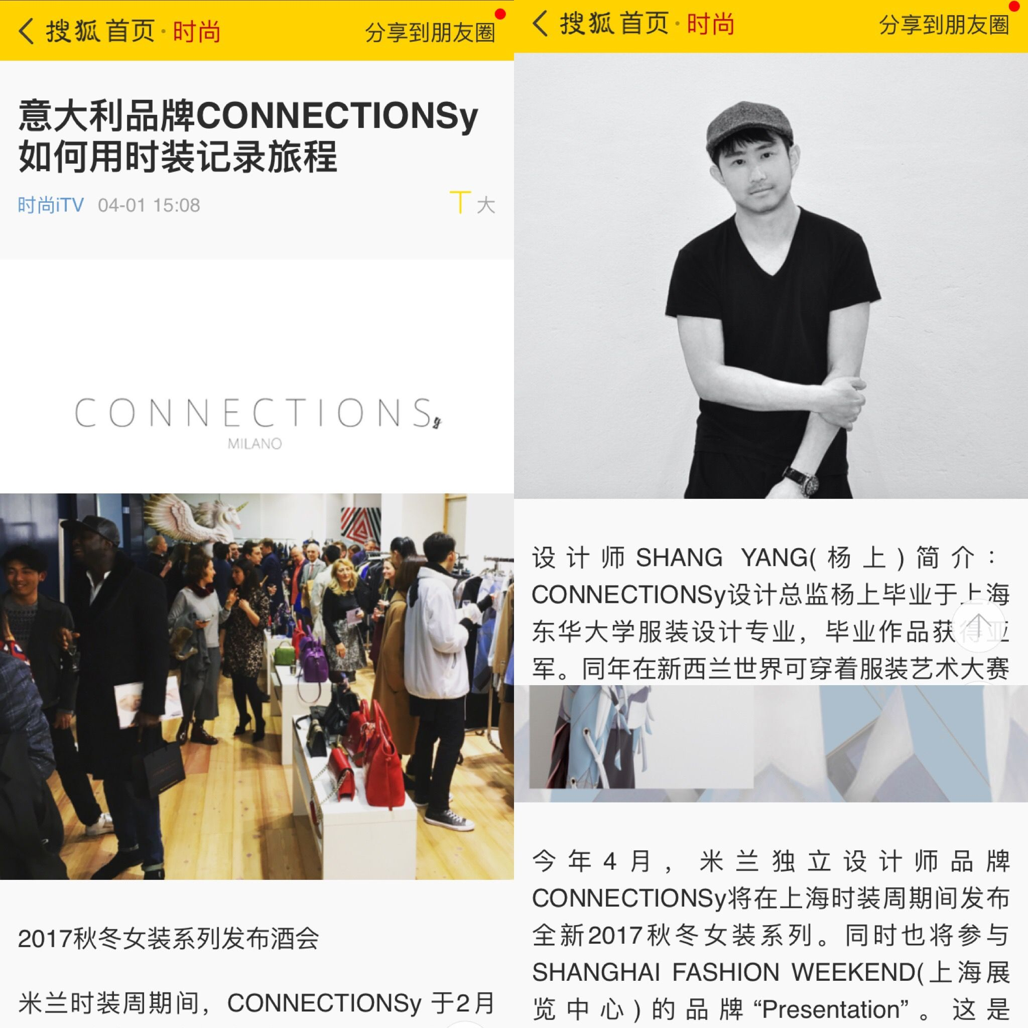 CONNECTIONSy Press on Sohu