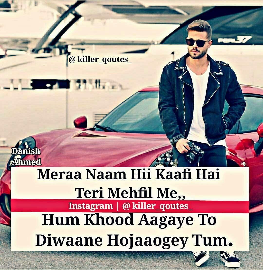 Nav Jivan Attitude Status Boys Attitude Quotes For Boys