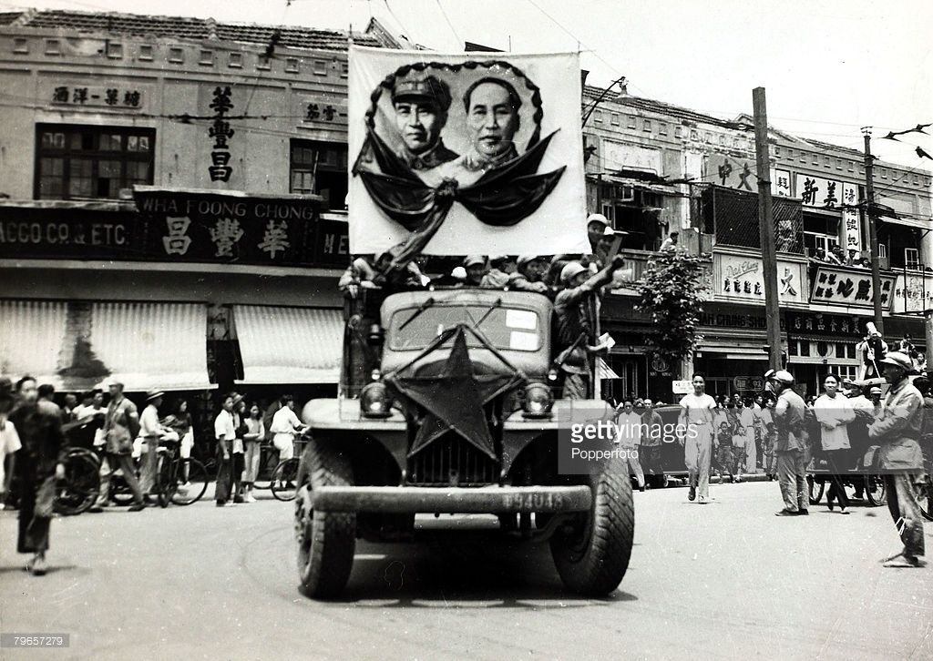 War And Conflict Chinese Civil War Pic 27th June 1949 The