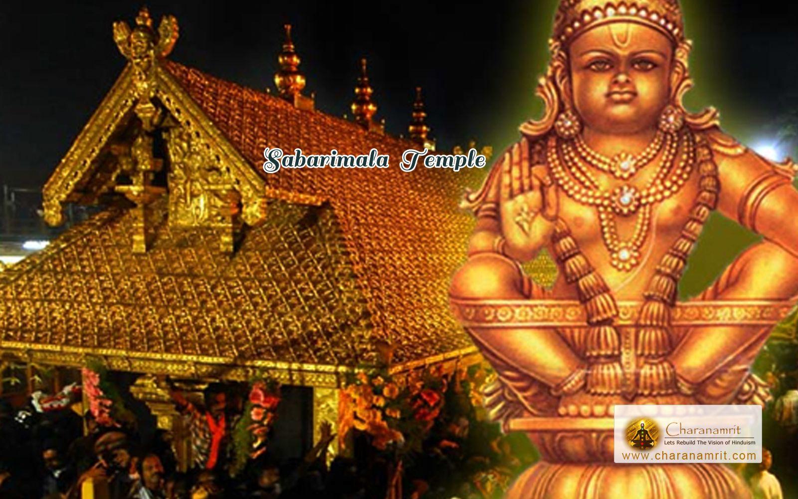 Popular Wallpaper High Quality Lord Ayyappa - 50f6bf0e71cf5b3b08045324dd01a26f  HD_77436.jpg