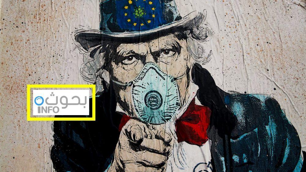 فن الرسم على الجدران فن الشوارع Art Character Fictional Characters