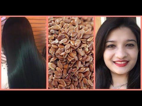 Superb Homemade Natural Hair Gel | Hair Care Naturally Using Flax Seeds | DIY    Homemade Hair