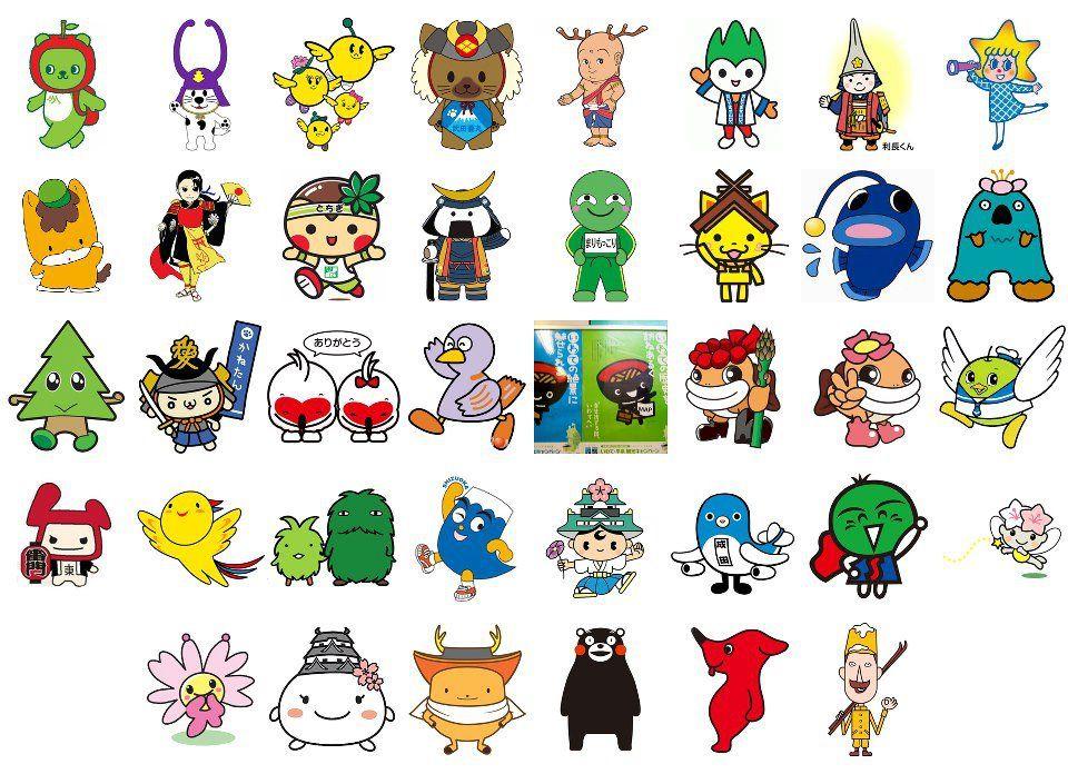 Character Designer Salary In Japan : Japanese mascots pinterest