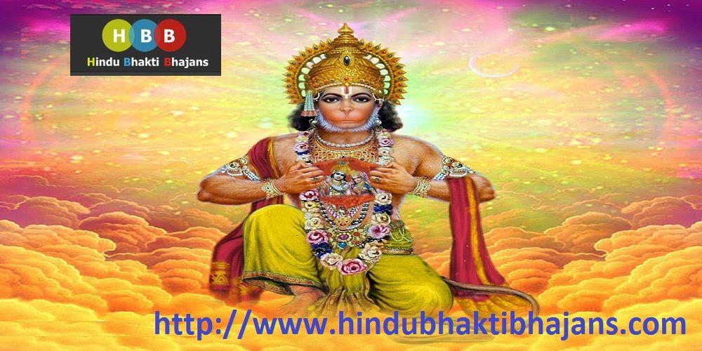 Hanuman Chalisa Song Free Download In Hindi Mp3 Song By Hariharan