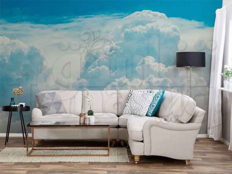 ورق حائط سحاب Tanasuq Home Sectional Couch Furniture