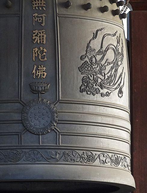 Sōgon-ji Bell in Tokyo, Japan: photo by Rekishi no Tabi, via Flickr