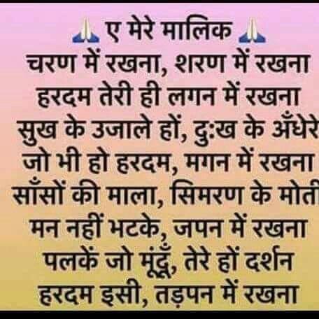Nirankari | Quotes | Swami vivekananda quotes, Sufi quotes