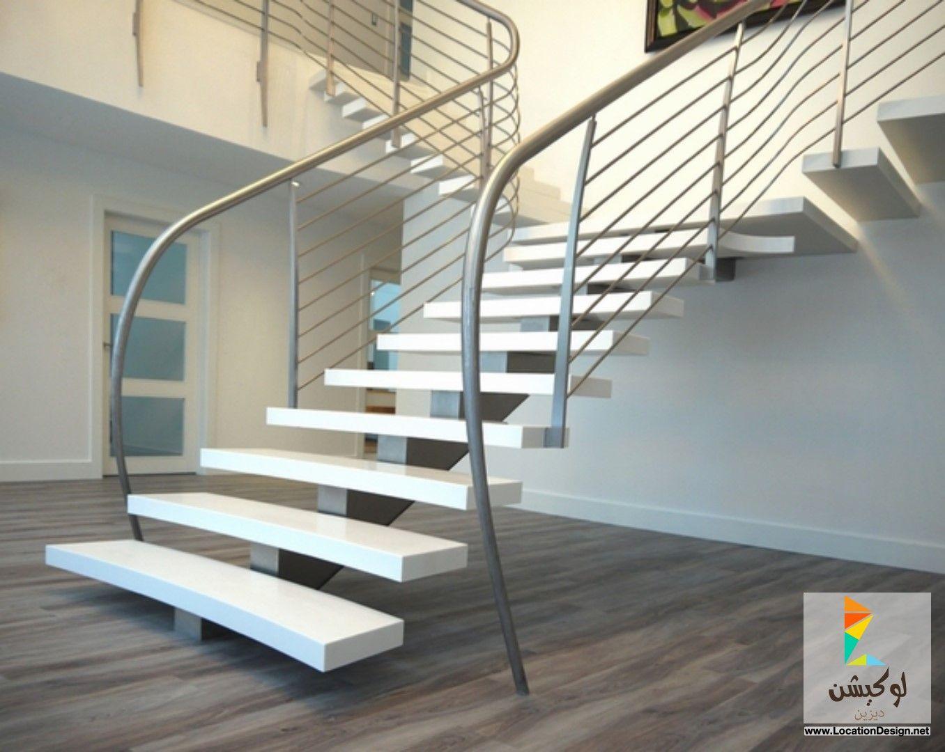 ديكورات سلالم حديد Stairs Design Modern Modern Stairs Modern Staircase
