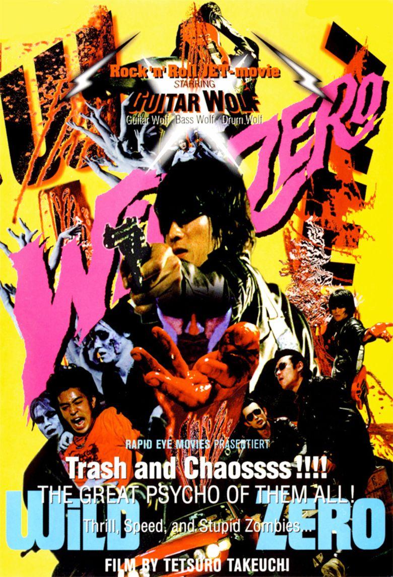 Wild Zero | wild Asian movies ...