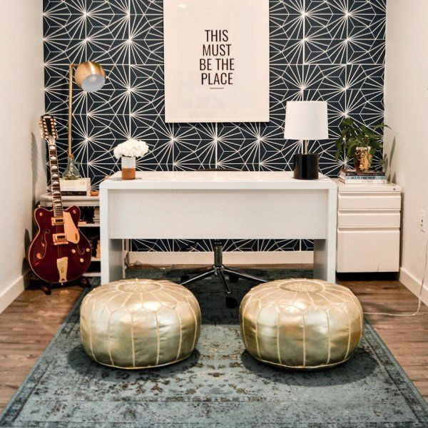 Rugs Furniture Pillows Throws Poufs And More Upgrade