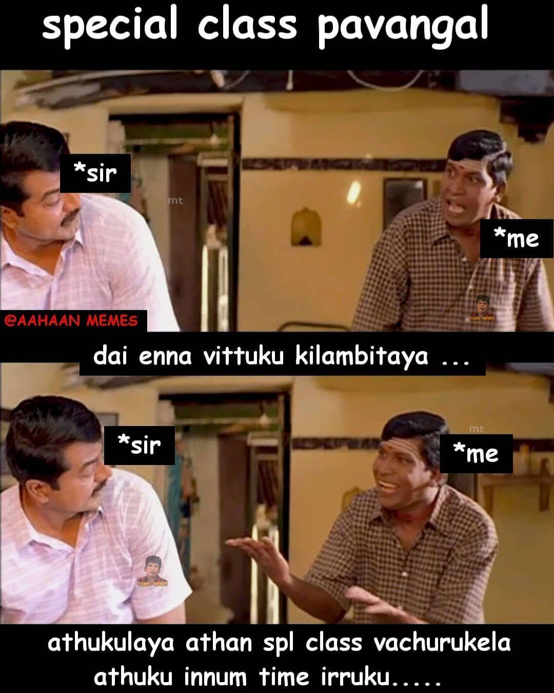 Pavom Da Nanga Kunjamavathu Rest Kudunga Da Tamilmemes Tamil Thalapathy Memes Mokkapostu Thala Vadivelu Tami Memes Talk Show Photo