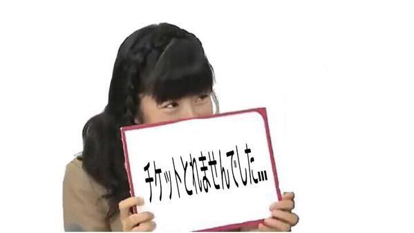 "VAGABOND-METALさんはTwitterを使っています: ""【- THE ONE -特別チケット先行】 ■抽選結果発表 2015年7月16日(木)12:00 スタンプ用画像DEATH! ご自由にお使い下さい(´・ω・`) #BABYMETAL http://t.co/jvR8VKyz43"""