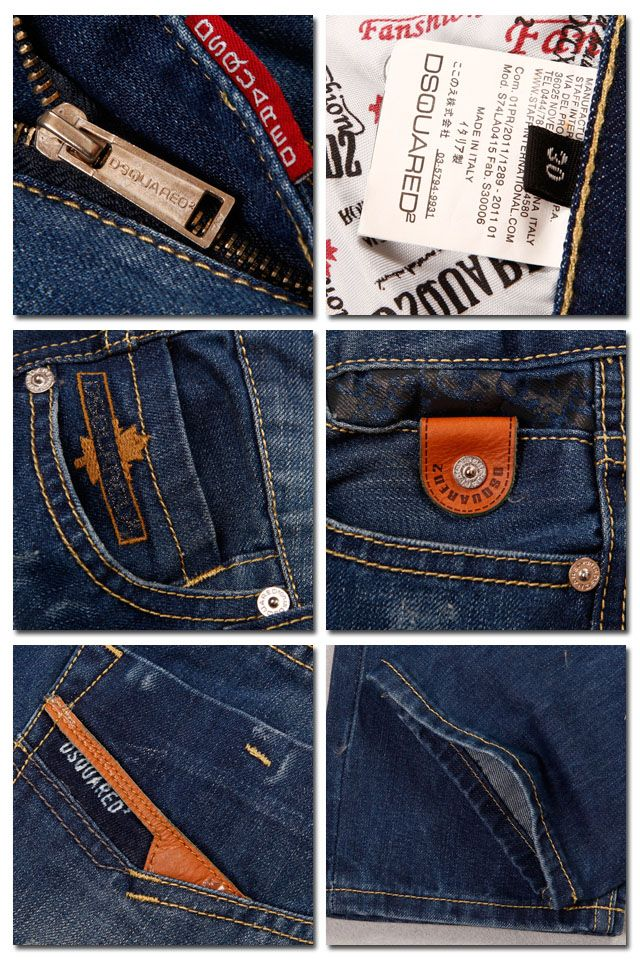 dsquared jeans - Pesquisa Google | F-details | Pantalones ...