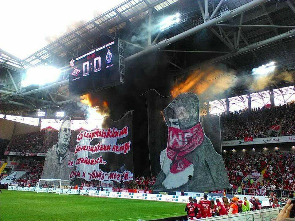 3e18e7d230 Spartak Moscou x Dinamo Moscou Mosaico 3D da torcida do Spartak no jogo de  hoje!