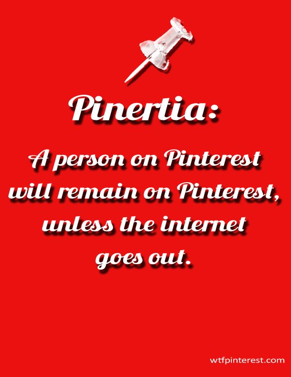 Pinertia