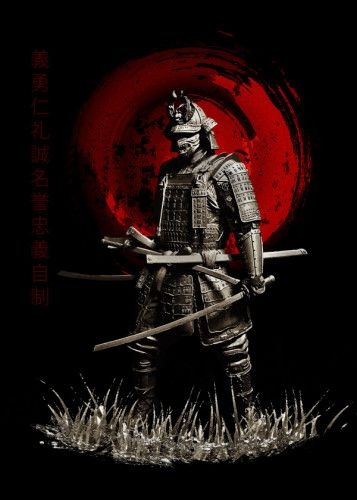 Bushido Samurai Ready To Fight Abstract Poster Print Metal