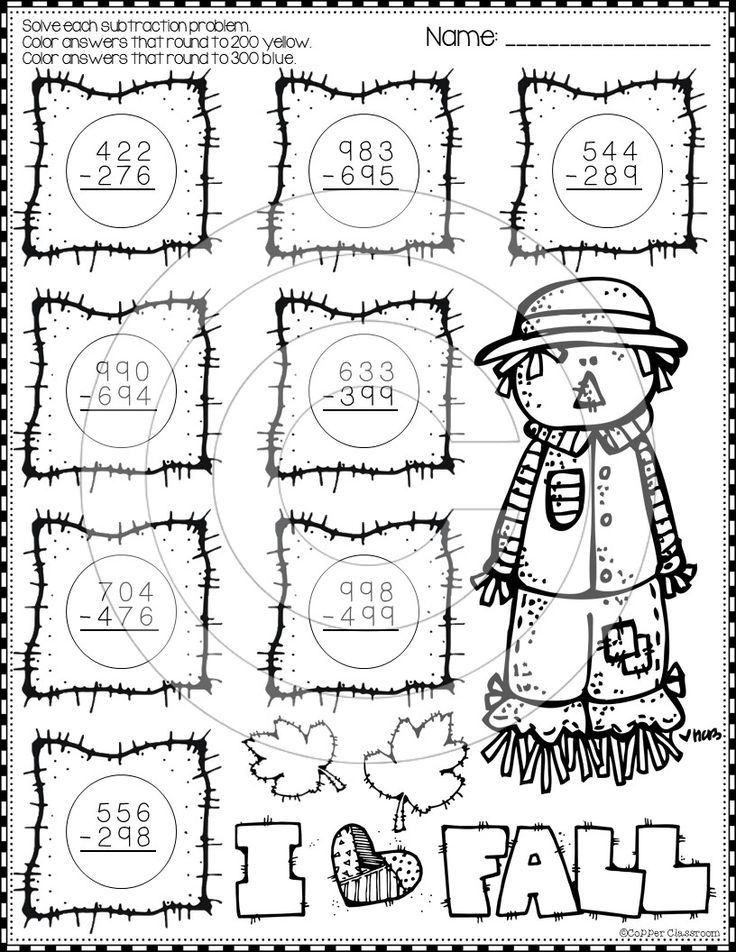 Fall 3-Digit Subtraction with Regrouping Color-by-Code